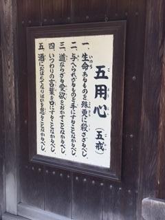先日、久しぶりに金閣寺に行ってきました。