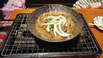 伝統文化の街、金沢の珍道中【第2回】