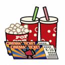 久しぶりに映画館へ行きました!